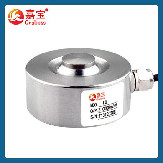 LC微型压式传感器-缩略图