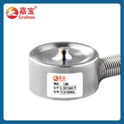 LMS压式结构传感器 微型传感器