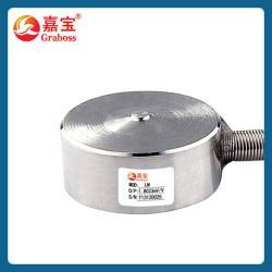 LM微型传感器压式结构传感器