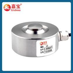 LC微型压式传感器