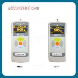 高档型 MT系列内置传感器推拉力计