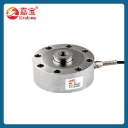 LY合金钢材料拉压双向结构传感器