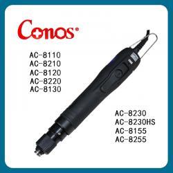 技友ConosAC系列直接插电电动起子
