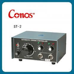 台湾技友ConosST-2扭力自动控制器