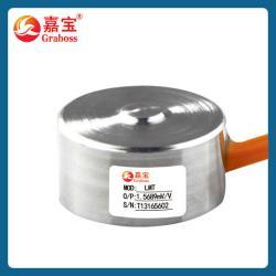 LMT不锈钢压式结构微型传感器