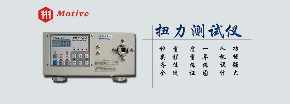 台湾进口HD数字扭力测试仪升级版形象图